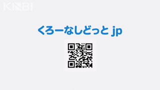 320_180_実績_CM求人サイト